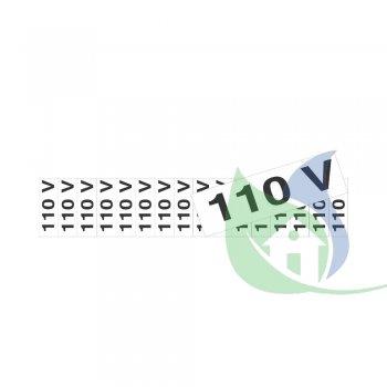 200AX - Placa Em PVC  5X25cm Etiqueta 110V - SINALIZE
